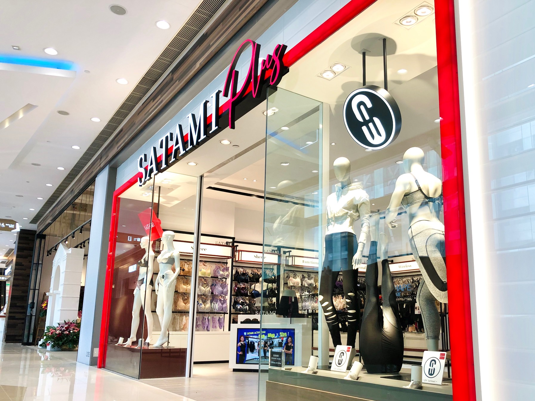 Satami Plus Shopfront 05