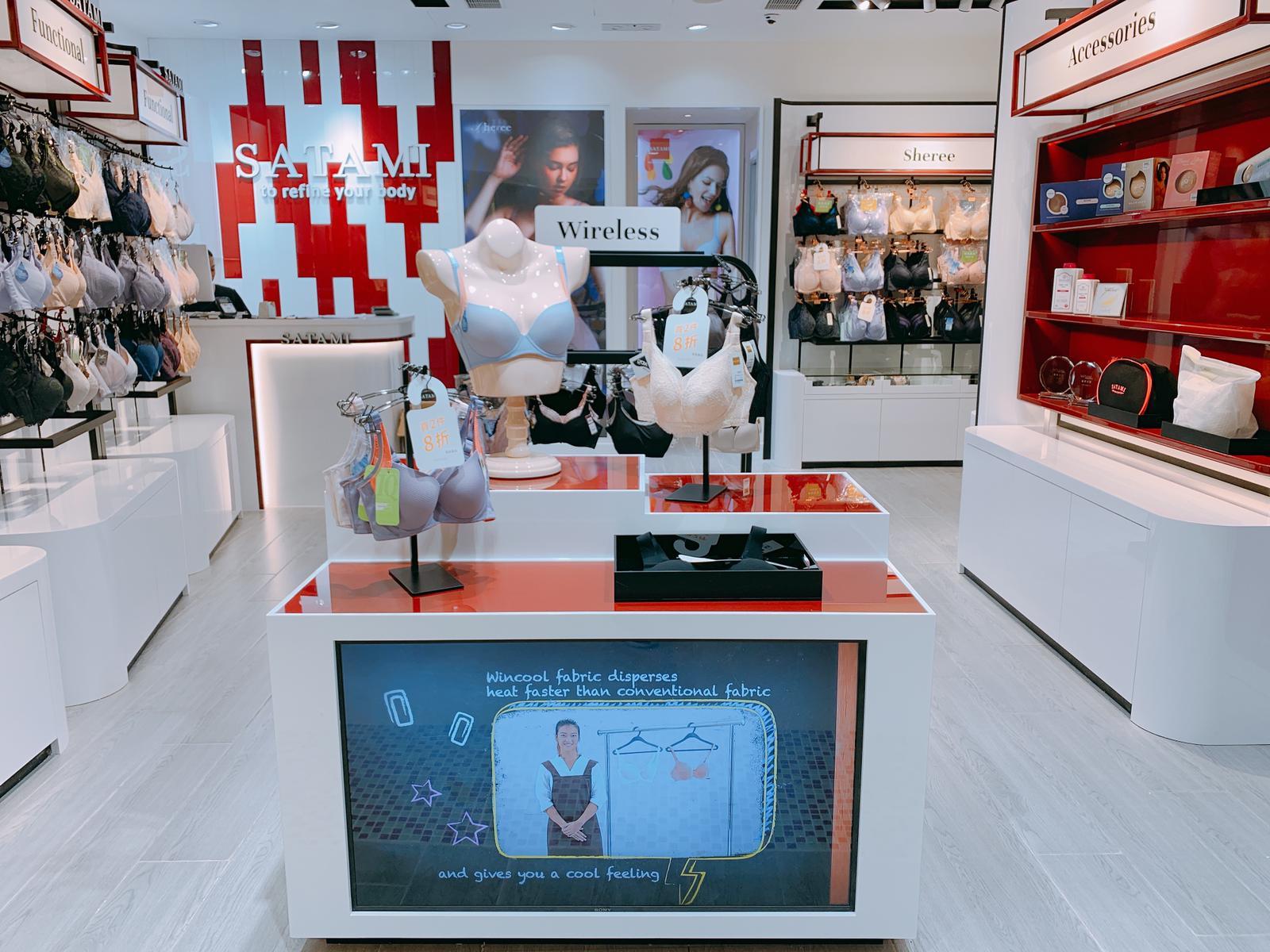 Satami Shopfront 01