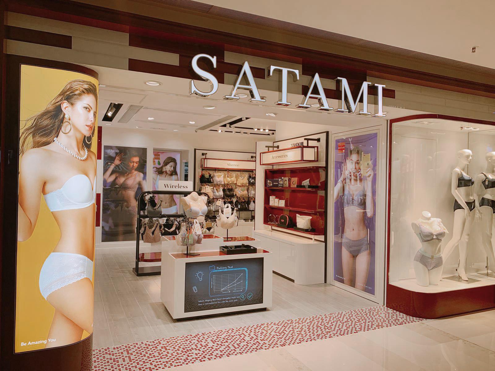 Satami Shopfront 02